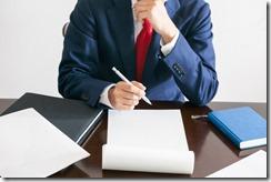 Les astuces pour rédiger un compte rendu