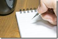 La rédaction du PV de CE